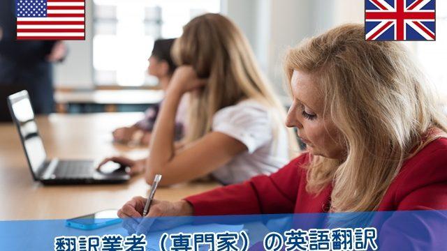 【翻訳言語】翻訳代行会社が翻訳できるのは何語?